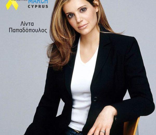 Linda-Papadopoulos-bio