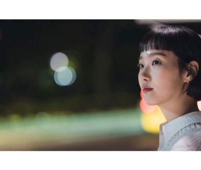 Kim-Go-eun-bio