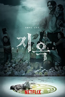 Hellbound-tv-series-poster-image