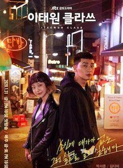 Itaewon-Class-Poster